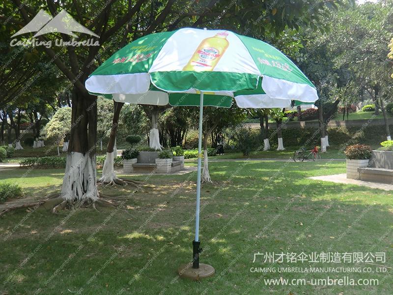Classic Sunshade Umbrella
