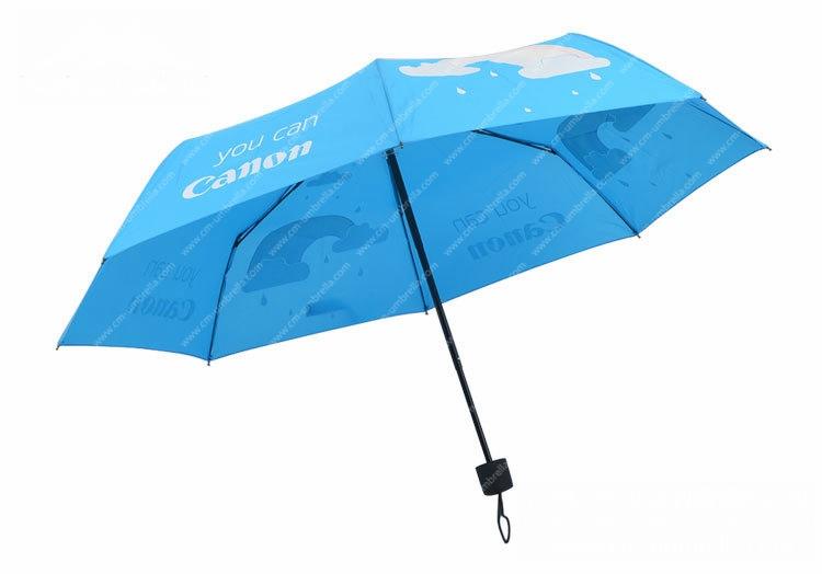 Gift Sunny Umbrella
