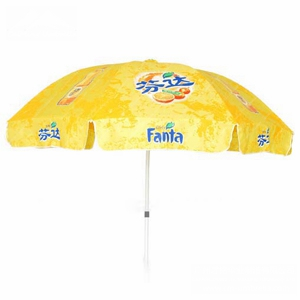 Full color outdoor sunshade umbrella