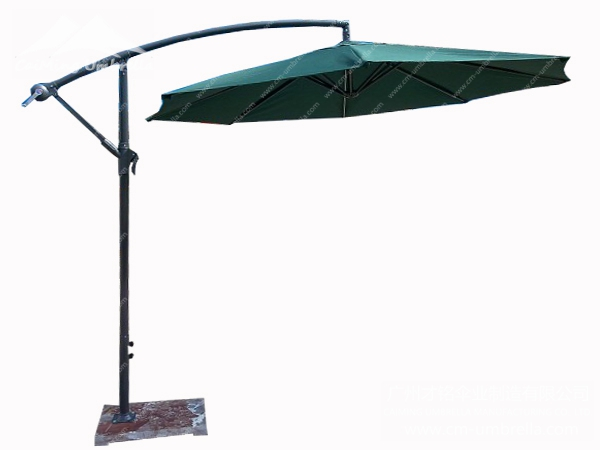 Banana Parasol Hanging Umbrella