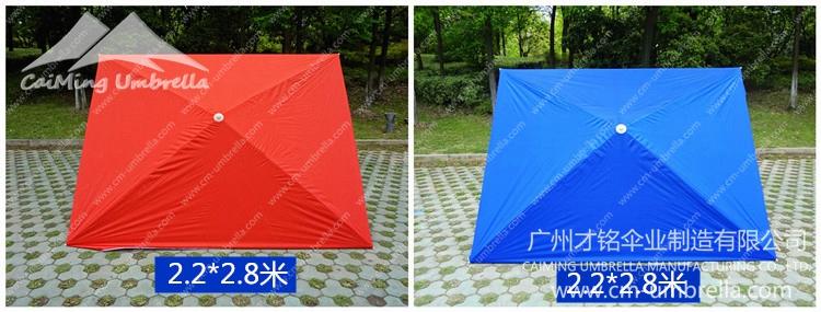 Water Tank Square Umbrella