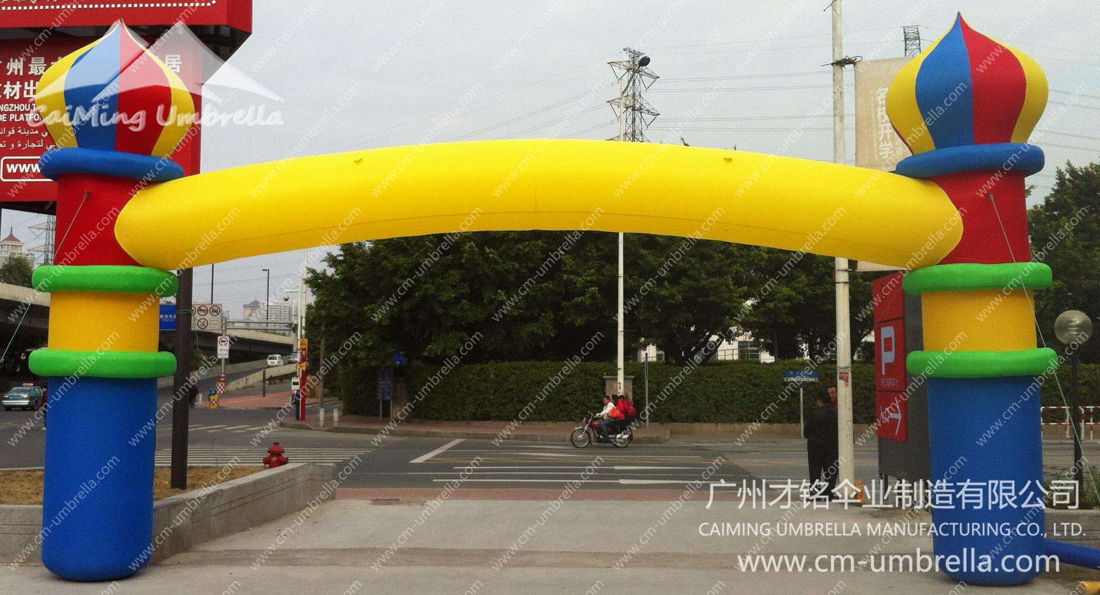 Column Inflatable Arch