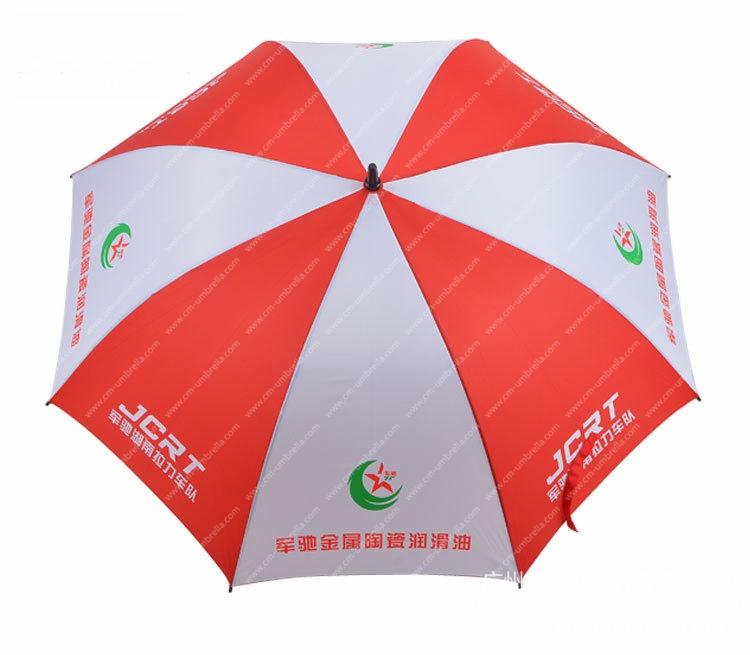 Advertising Sunny Umbrella