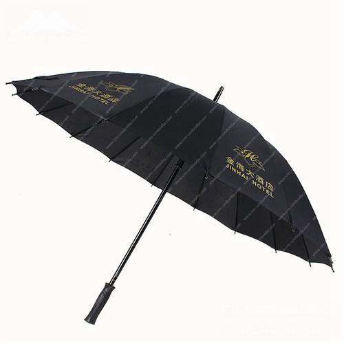 Business Sun Umbrella