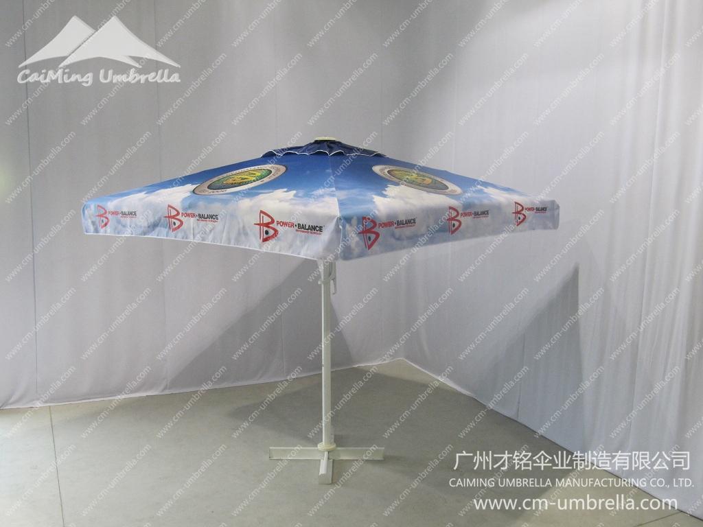 Centre Pole Parasol Simple Umbrella